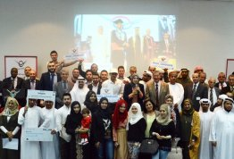AAU organizes the Annual Graduation Gathering 2016
