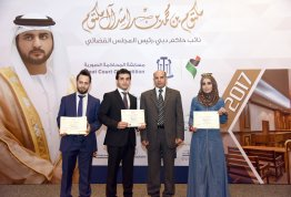 The College of Law students won the First Place in the Initiatives of Legal Excellence