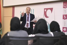 Ashbal Al Quds  Private Secondary School & Emirates Private School - Abu Dhabi Campus
