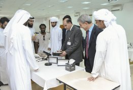 Commercial Fraud lecture and Exhibition