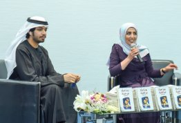 Graduate Salam Al Kasem launched her first book at AAU